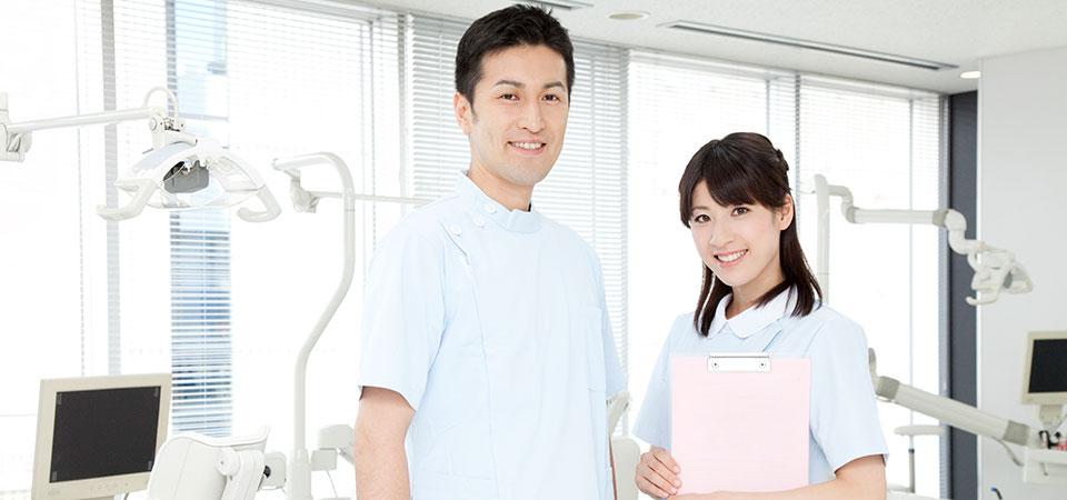 先生と歯科助手